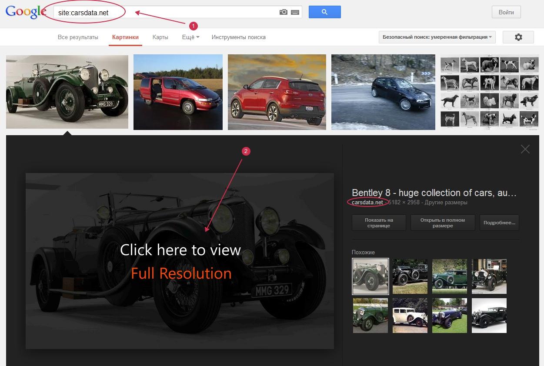 Инструкция как увеличить траф с гуглокартинок в 6-10 раз.