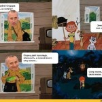 Мемы про Простоквашино