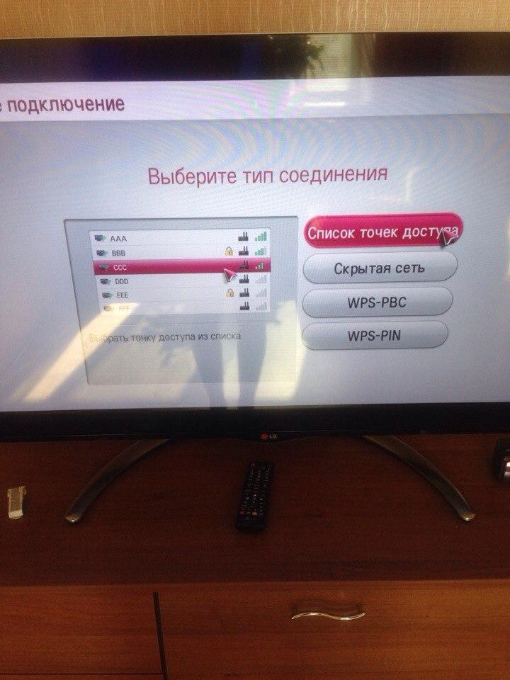 Запуск EX.UA на SMART-TV для телевизоров LG