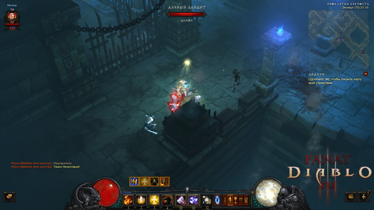 Diablo 3: Фарм гоблинов