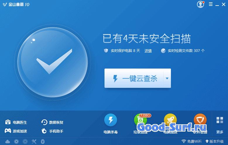 Удаляем китайский kingsoft internet security