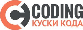 Куски кода