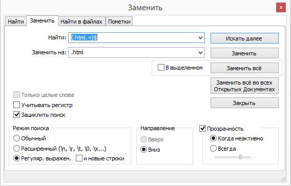 Как регуляркой в notepad++ удалить данные после «.html» до конца строки?
