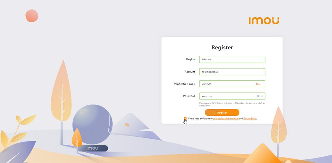 Регистрация в приложении IMOU Life на телефоне и через компьютер