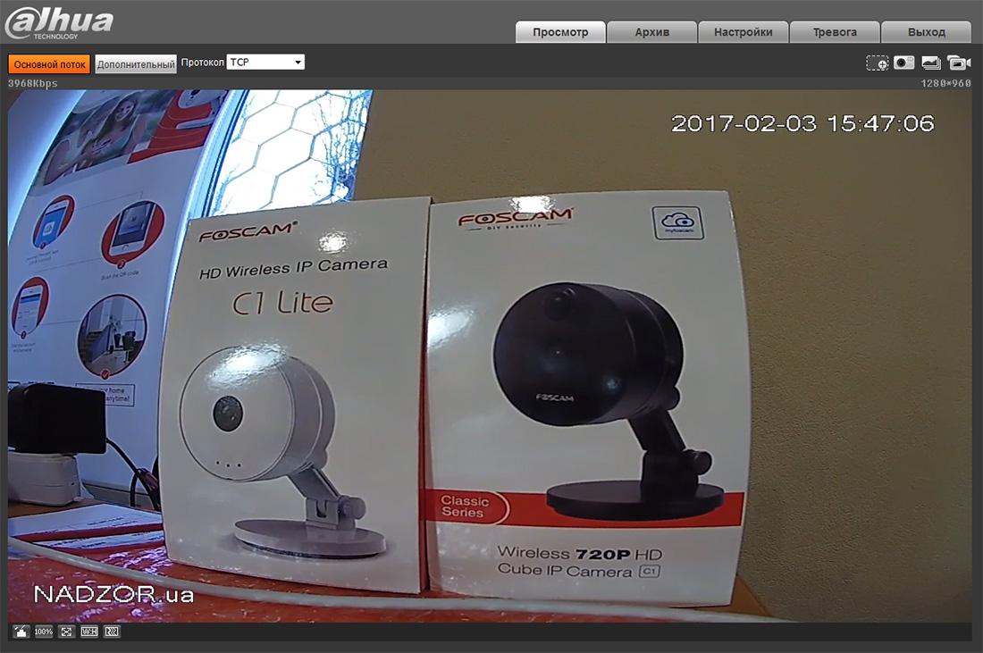 Как подключить ip камеру Dahua ?