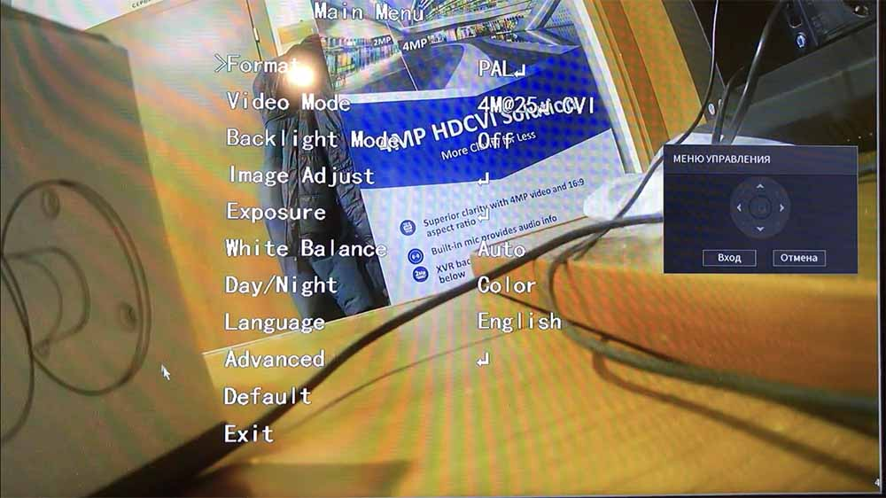 Как зайти в OSD меню камеры Dahua CVI с регистратора через монитор
