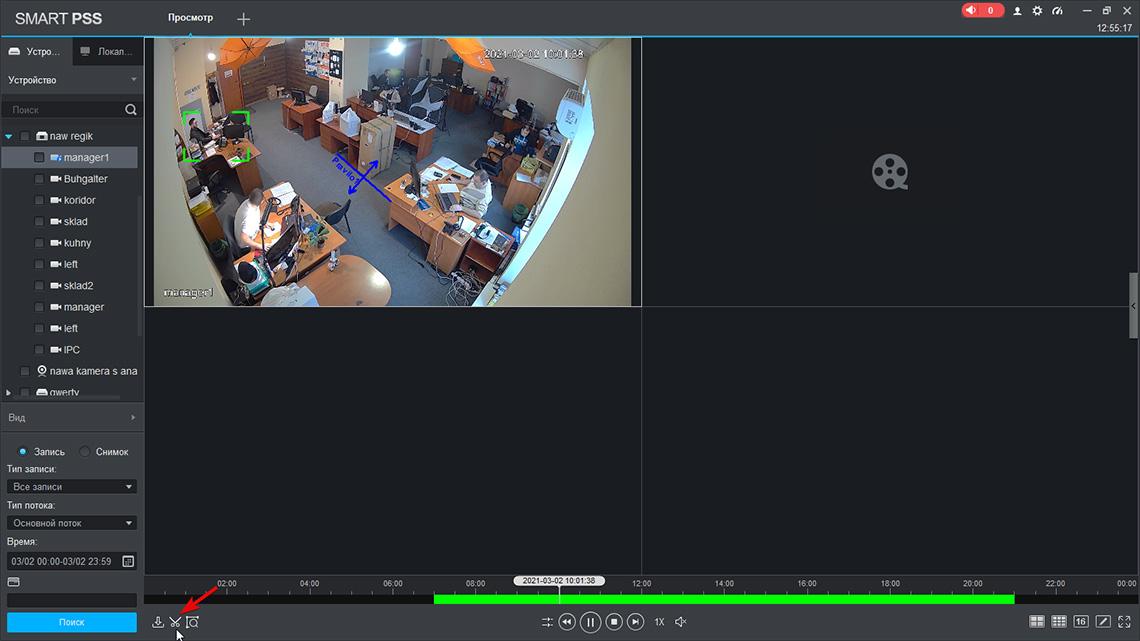 Просмотр и скачивание записанного видео с видеорегистраторов и камер Dahua в программе SmartPSS