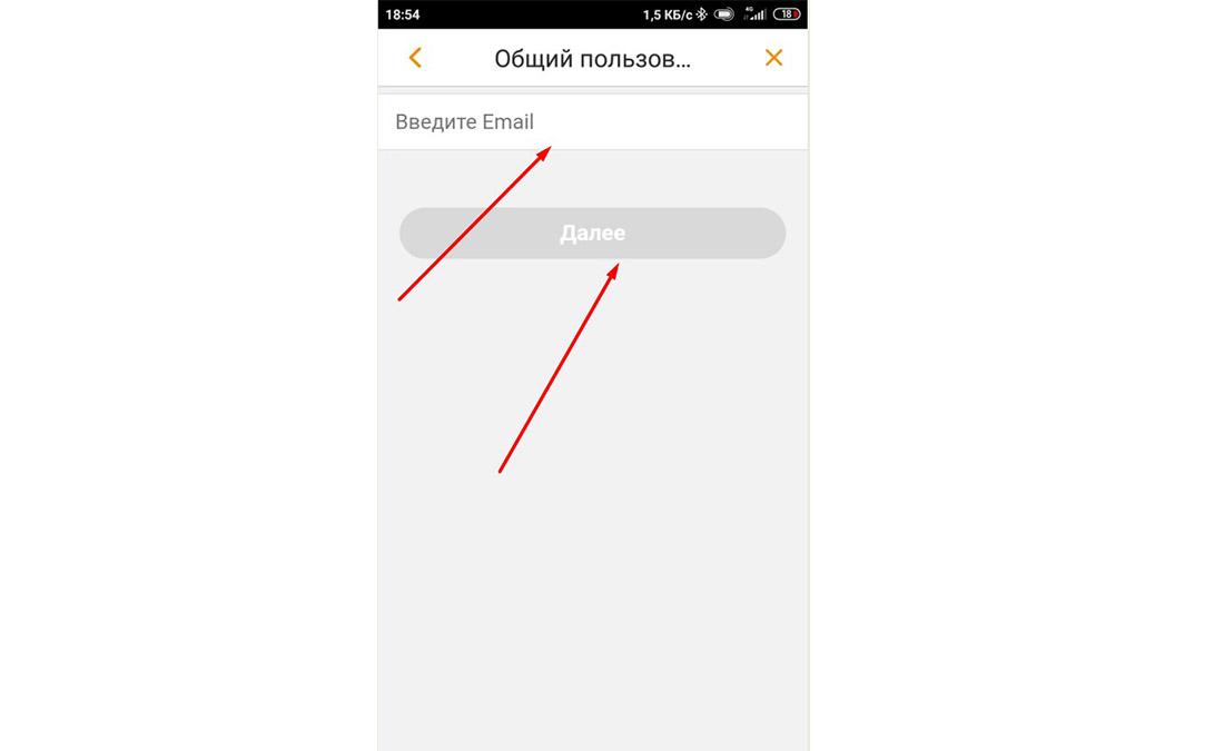 Как предоставить общий доступ к камере IMOU другому пользователю