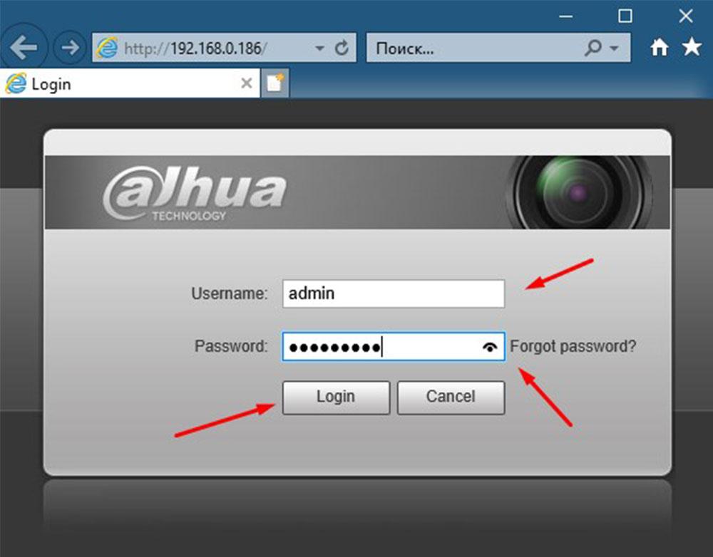Как сбросить IP камеру Dahua через Config Tool и WEB интерфейс