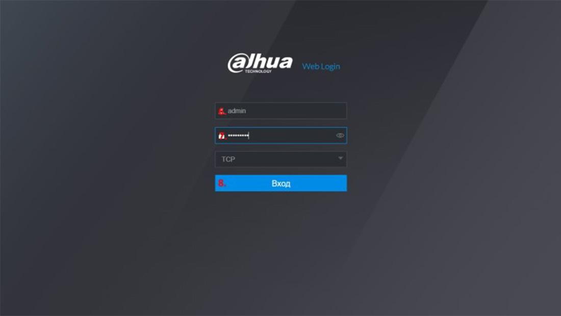 Как зайти на видеорегистратор Dahua через браузер