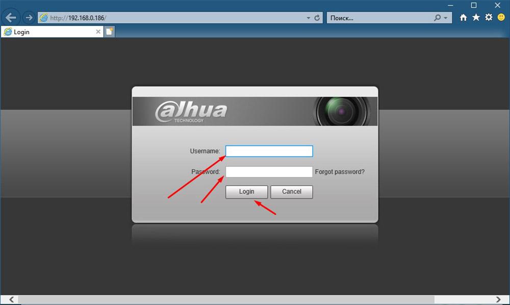 Как изменить IP адрес камеры Dahua и IMOU через программу Config Tools и Web интерфейс