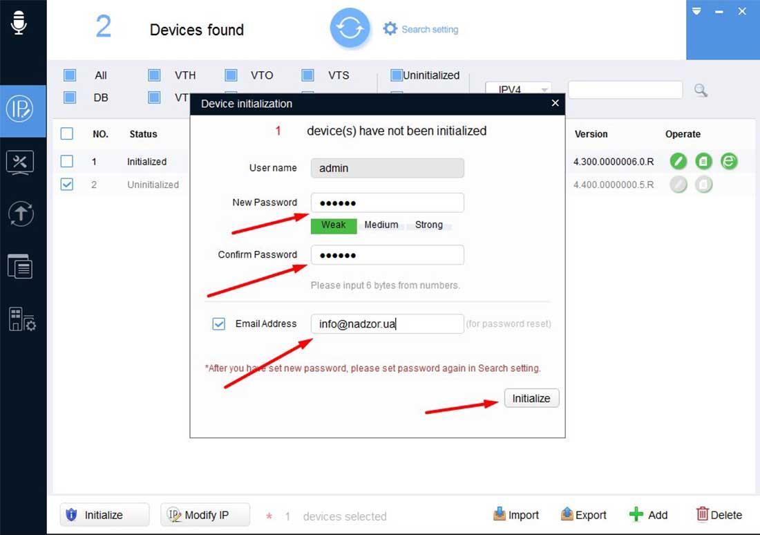 Инициализация и изменение адреса IP вызывной панели и IP домофона Dahua при помощи VDP Config