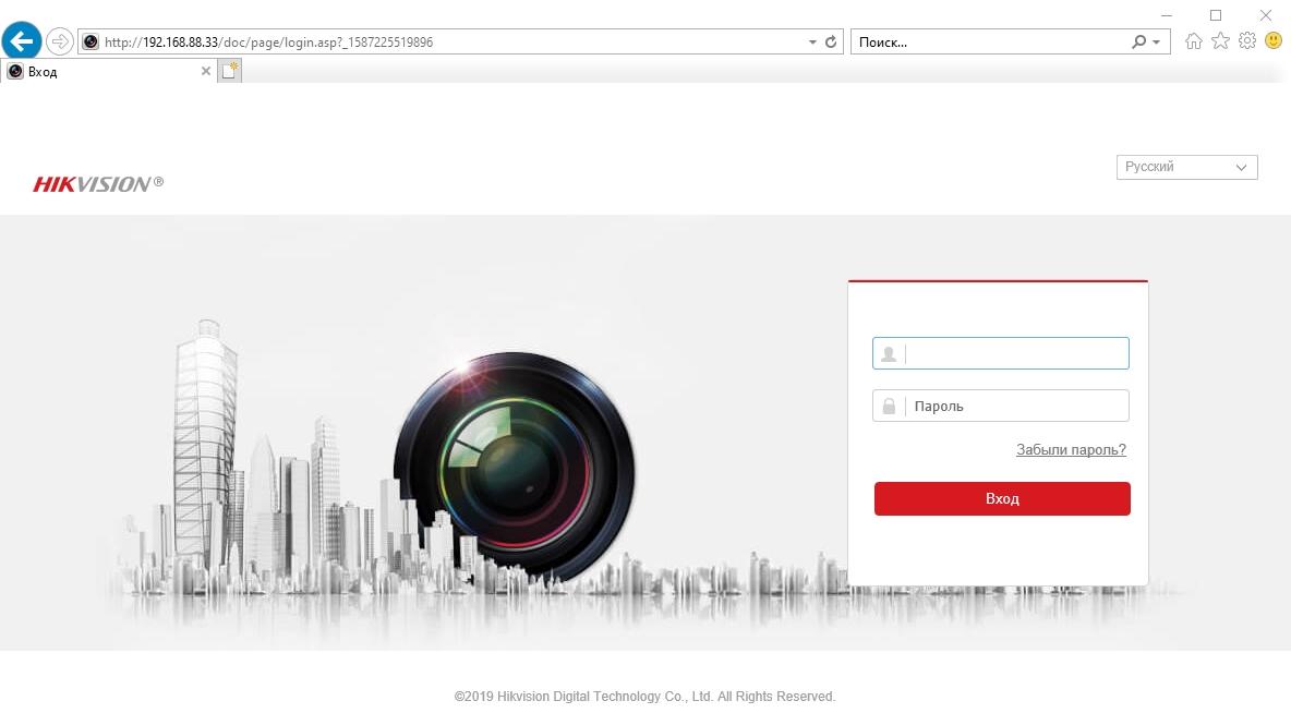 Как зайти в настройки IP камеры Hikvision через WEB интерфейс и IVMS-4200
