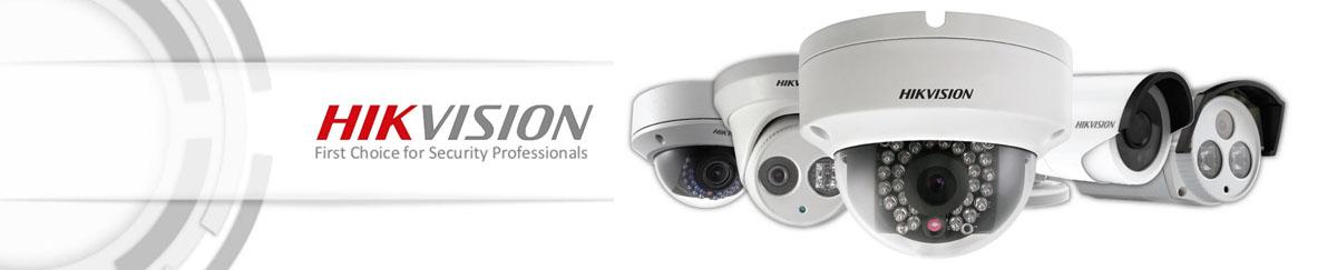 RTSP ссылка с камер и регистратор Hikvision.
