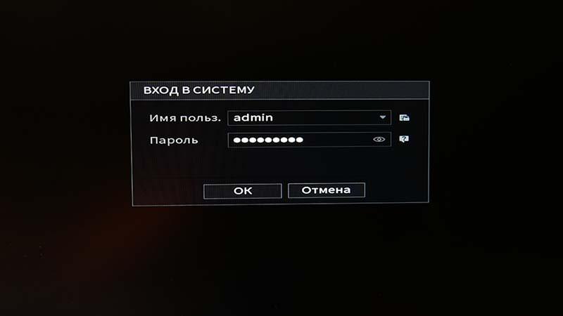 Как узнать IP адрес Видеорегистратора Dahua через компьютер и монитор