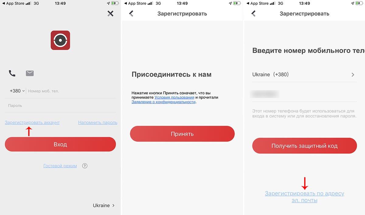 Подключение камер и регистраторов Hikvision на телефон через мобильное приложение Hik-Connect