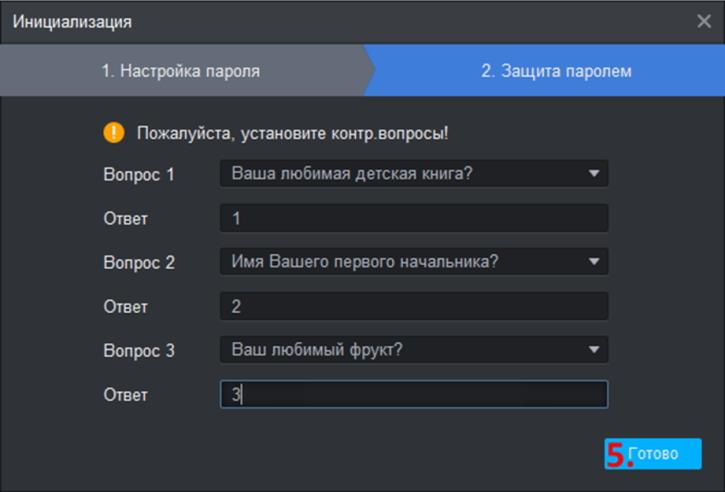 Установка программы SmartPSS