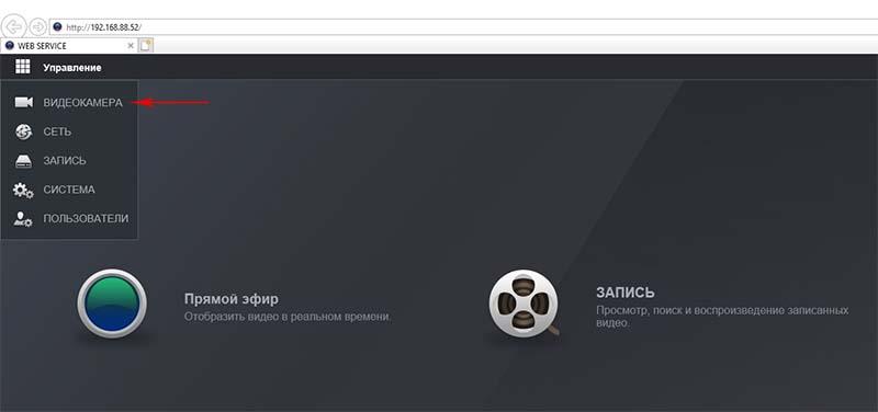 Подключение камеры EZVIZ к видео регистратору Dahua